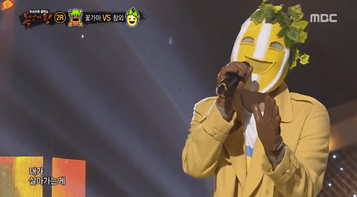 "Veteran Idol Group Member Impresses With Rock Ballad Performance On ""King Of Masked Singer"""