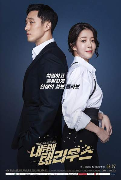 "So Ji Sub's New Spy Drama ""Terius Behind Me"" Unveils Stylish Main Posters   Soompi"