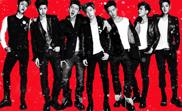 iKON to Attend the 5th Gaon K-Pop Awards