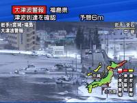 3.11東日本大震災を忘れない。日本中が釘付けとなったあの時のニュース映像。