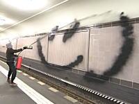 ニコちゃんマークの描き方ワロタ。ベルリンのゲリラ落書き団1upの映像が人気に。