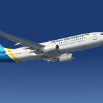 МАУ не намерены останавливать полеты в Шарм Эль Шейх