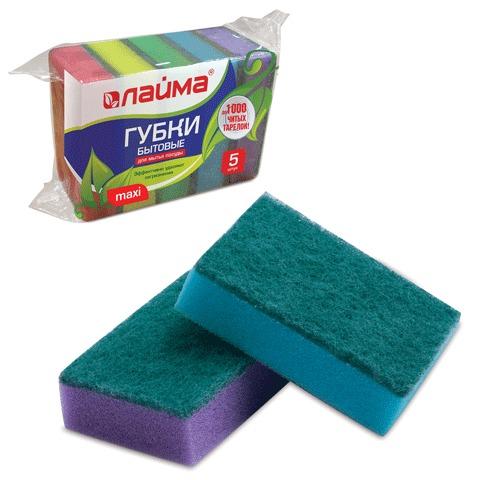 Губки для мытья посуды ЛАЙМА, комплект 5шт., 9,6х6,4см