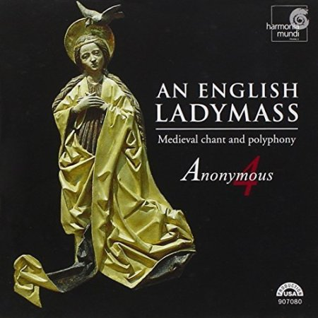 Ladymass