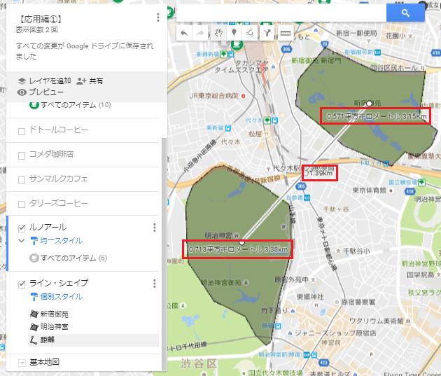 my-map-10-17