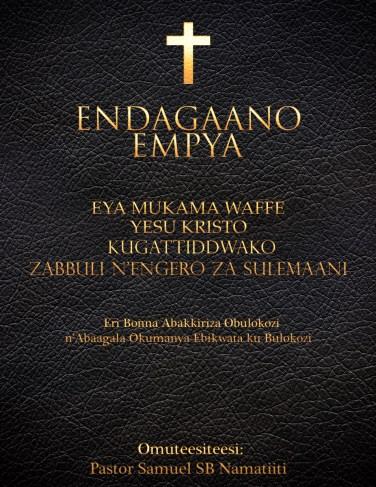 Luganda-Bible