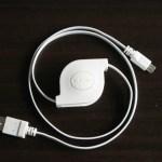 携帯に便利な巻き取り式microUSBケーブルを購入