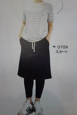 DSC09027