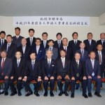 札幌市都市局 優良工事業者表彰 受賞報告