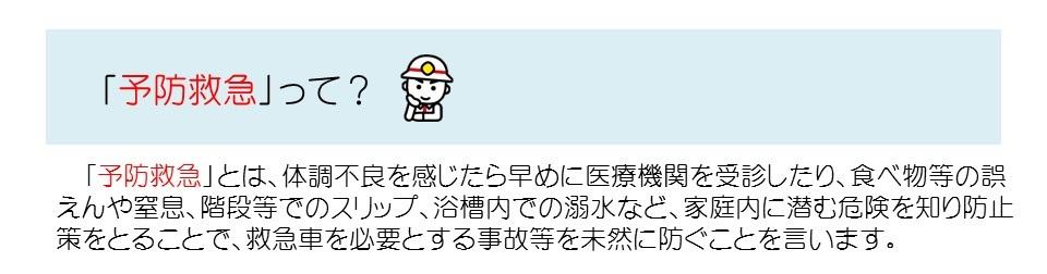 スライド1-1