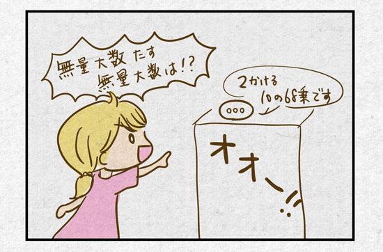 20180525