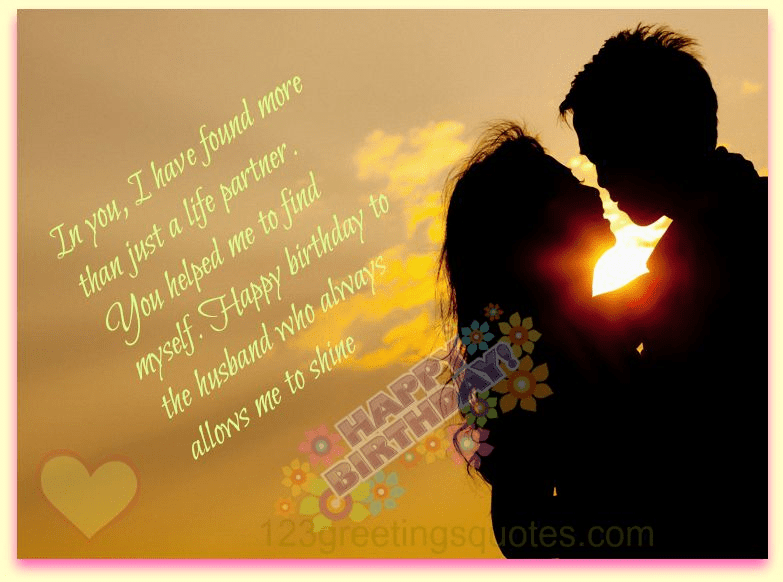 lovable emotional quotes