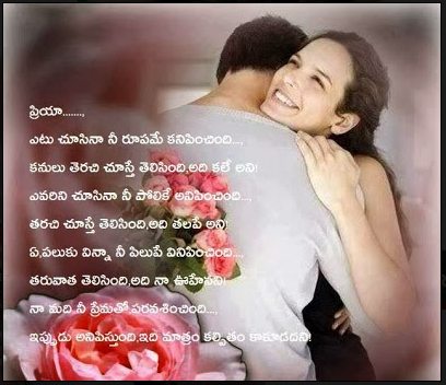 73 romantic happy birth day husband wishes in hindi telugu