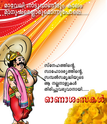 malayalam speech on past and present time of kerala Tenses show the time of action it means today/yesterday/  the all tenses and it's malayalam meanings simple present sub+v1  simple past sub+v2.