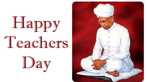 dr sarvepalli radhakrishnan the great teacher essay He was a famous teacher and his birthday is celebrated as teacher's day in  india  dr sarvepalli radhakrishnan had his early education at gowdie school, .