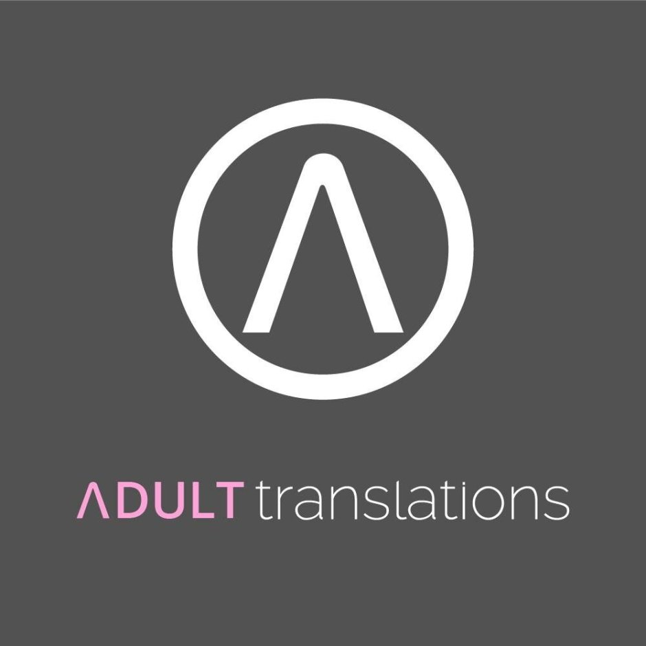 adult translation logo