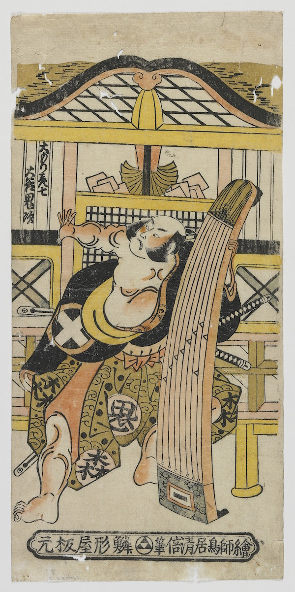 The Actor Otani Oniji as Omori Hikoshichi Woodblock print
