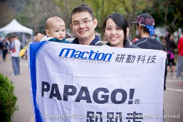 PaPaGo-00842