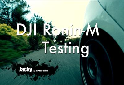 DJI Ronin-M Testing