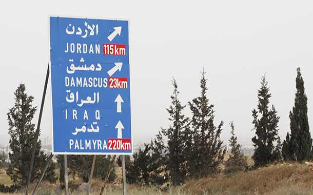1 Syria sign