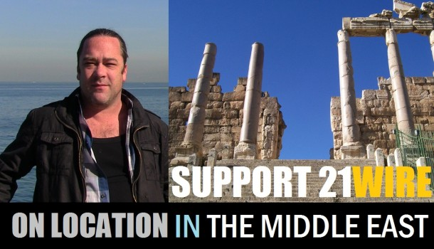 Support 21WIRE - On Location in the Middle East