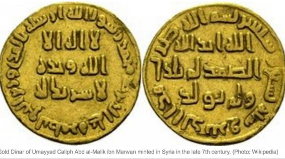 1-ISIS-Coin