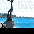 1-Russian_ISIS_Istok_magazine