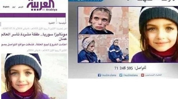 1-Madaya-Syria-fake-photo-2