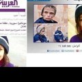 Madaya: West Engineer Another 'Humanitarian' Media Hoax in Syria