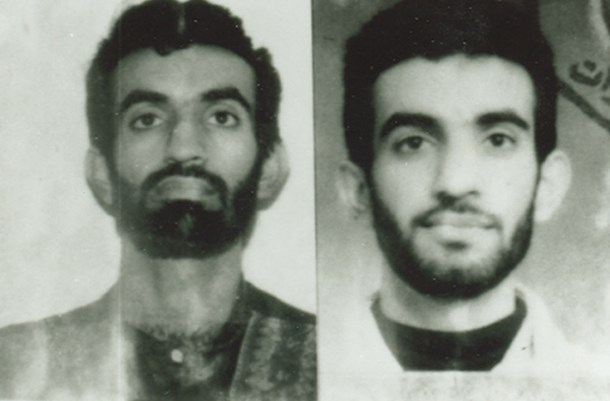 1-Ramzi-Ahmed-Yousef