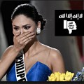 Philippines React to Latest 'ISIS Social Media Threat' Against 2017 Miss Universe Pageant