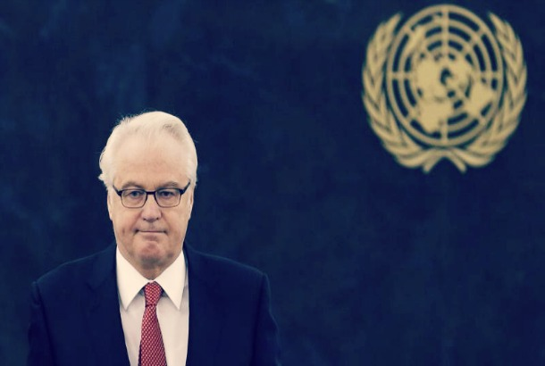 VITALY CHURKIN: Tributes to a True Statesman and International Law Defender