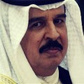 Queen Told To 'Confront' Bahrain King Over Human Rights Or Cut Ties