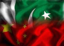 Kina premton mbi 300 milionë dollarë për Afganistanin