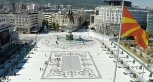 qeveria-sillet-si-ojq-maqedonia-n-euml-test_hd