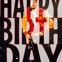 Happy Birthday Michael Jackson - DJ Rockwell MJ Tribute [AUDIO]