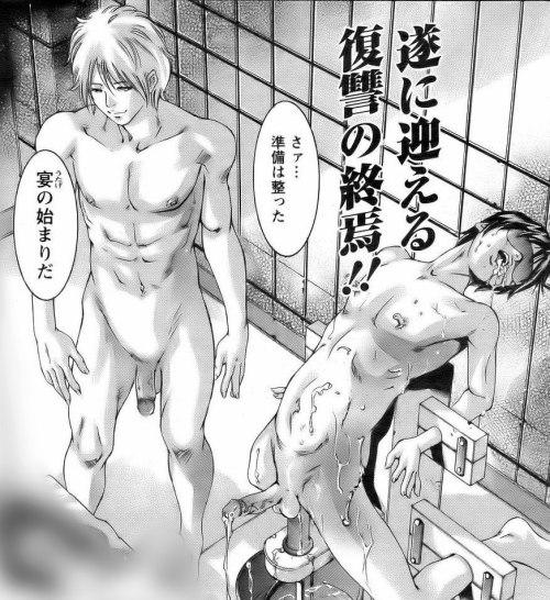 domination Hentai boy