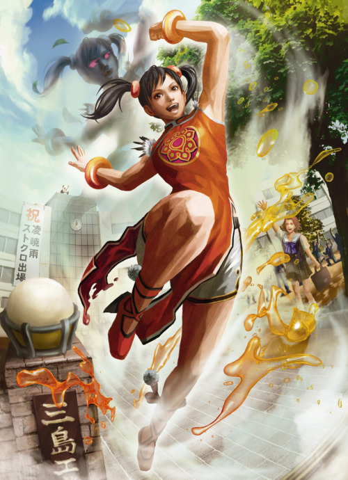 Ling Xiaoyu