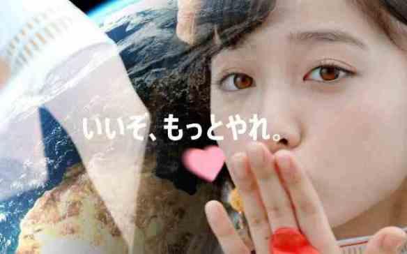 【画像】これより可愛い橋本環奈ちゃん見たことあんの?