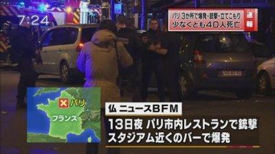 パリのテロでサムソン製スマホのおかげで命拾いした男性が話題(画像有)「サムソンのスマホがなきゃ即死だったよ」