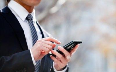 携帯電話税の導入クル━(゚∀゚)━!! これは自民党バッシングも仕方ないね・・・