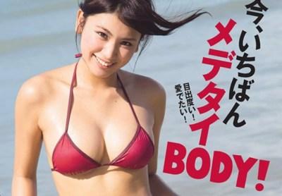 2016年期待の「魅惑のバスト」全日本ランキング ※画像・動画※…雑誌に載せれば売上UPの新女王