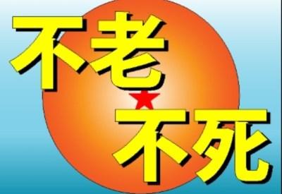 中国で伝説の不老不死食材「太歳(たいさい)」が発見されたと大騒ぎに(画像・動画)