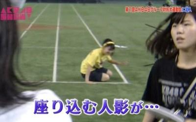 アイドルが両足骨折した瞬間<GIF画像>小嶋真子AKB大運動会で転倒