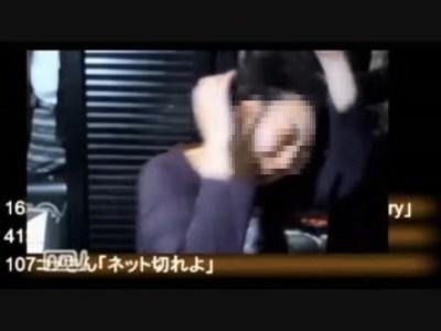 母親に虐待される女ニコ生主 2時間暴行された結果<動画> ボコボコ流血 なお逮捕された模様