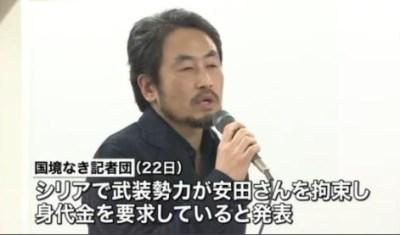 安田純平氏を誘拐拘束中のヌスラ戦線「誰も返せと言ってこねぇ!」テログループ困惑