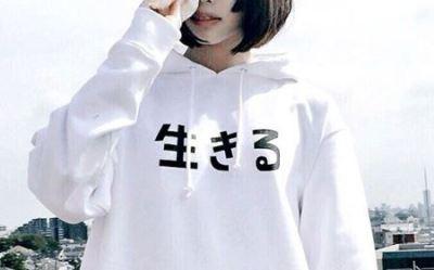 情緒不安定な美少女アイドルあのちゃんの手首<ゆるめるモ!>自傷やめよう(´・ω・`)