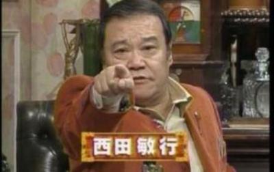 西田敏行局長(68) 激やせに車いす姿スクープ