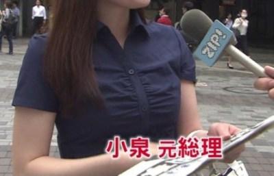 街頭インタビュー受けてる54歳女性がめっちゃ可愛くて若く見えるwwwwww