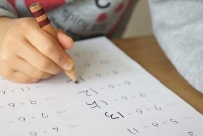 【超難問】2chのオジちゃんたち誰も解けない小学1年生の宿題が話題 ※正解アリ※